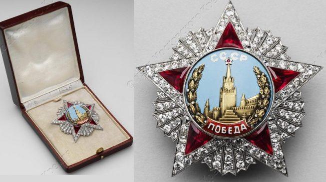 Орден Победа №V в футляре. И.В. Сталина. 1943-1945