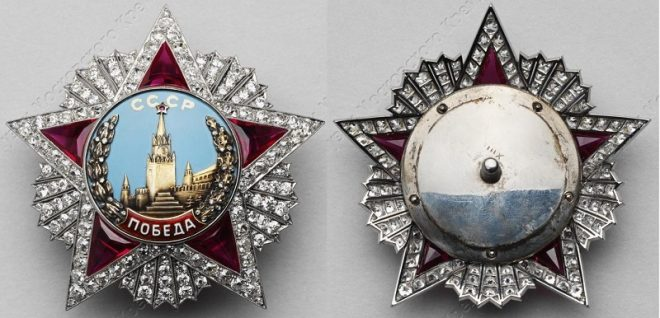 Орден Победа №XIII. Л.А. Говорова. 1944