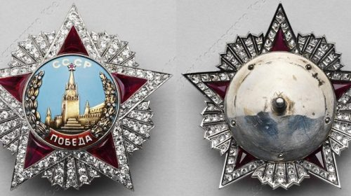 Орден Победа №XV И.С. Конева 1944