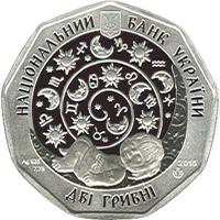 "Серебряная монета ""Скорпіончик"" номиналом 2 гривны"