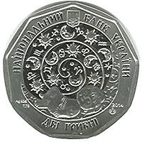 """Серебряная монета """"Телятко"""" номиналом 2 гривны"""