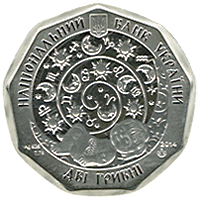 "Серебряная монета ""Ягнятко"" номиналом 2 гривны"