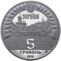 Памятная монета «Замок Паланок» в нейзильбере номиналом 5 гривен