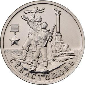 """Монета номиналом 2 рубля """"Город-герой Севастополь"""""""