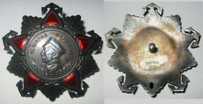Знак ордена Нахимова II степени 2 вариант