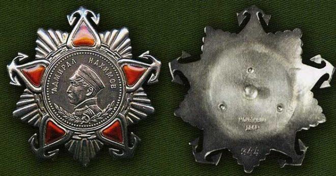 Знак ордена Нахимова II степени 1 вариант