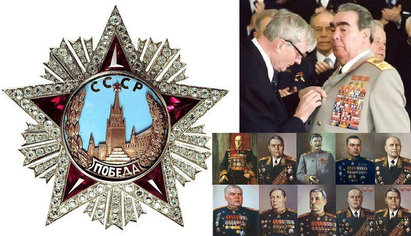 """Орден """"Победа"""" - самый редкий и дорогой орден мира"""