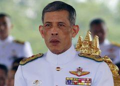 По случаю коронации нового короля Таиланда Рамы X выпустят серию памятных монет