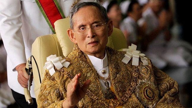 Король Таиланда Пхумипон Адульядет (Рама IX)
