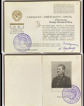 """Орден """"Победа"""" №X в футляре Иосифа Сталина, 1944"""
