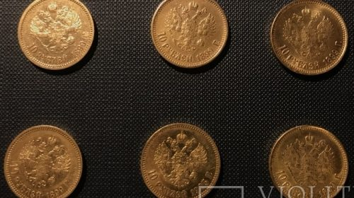 10 рублей Николая Второго - 6 штук