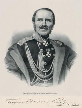 Павел Коцебу - генерал-губернатор Новороссии и Бессарабии, позднее Варшавский генерал-губернатор