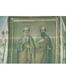 Ікона АПОСТОЛИ ПЕТРО І ПАВЛО, 1913 года, крадіжка 02.07.1997 з церкви в с. ДУДКІН ГАЙ Полтавської області