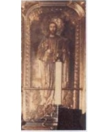 Ікона ІСУС ХРИСТОС, 19 ст. У ніч на 16.11.2001 викрадена з ЦЕРКВИ КОРЕЦЬКОГО СВЯТО-ТРОЇЦЬКОГО МОНАСТИРЯ