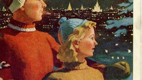 Открытки Новый год в СССР