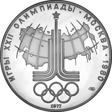 """10 рублей 1977 года """"Карта СССР"""""""