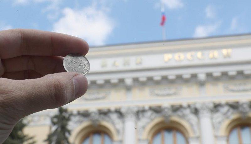 В России перестали чеканить монеты достоинством ниже рубля