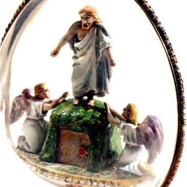 Яйцо «Воскресение Христово»