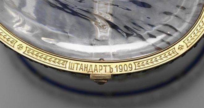 """1909 год - яйцо пасхальное с моделью императорской яхты """"Штандарт"""""""
