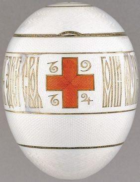 1915 год - императорское пасхальное яйцо «Красный крест c портретами»