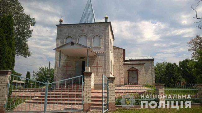 В Вышгороде из местной церкви исчезло пять икон, одна из которых датирована концом XIX-го, а остальные началом XX века