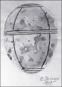 1917 год - императорское яйцо «Берёзовое»