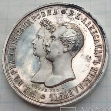 """Свадебные"""" полтора рубля-медаль, 1841 г., пруф-лайк, Биткин-R1"""