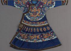 Парадный халат чаопао китайского императора