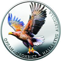 Монета «Орлан-білохвіст» номиналом 2 гривны