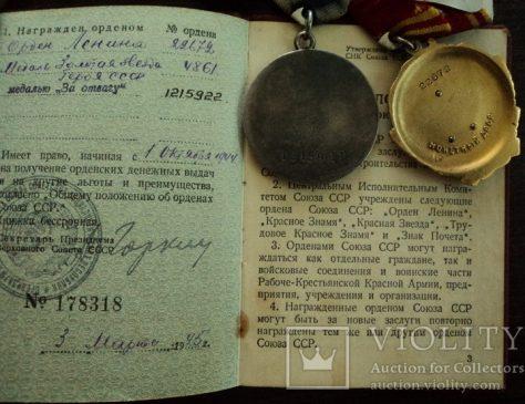 Герой Советского Союза Пантелеймон Гнучий