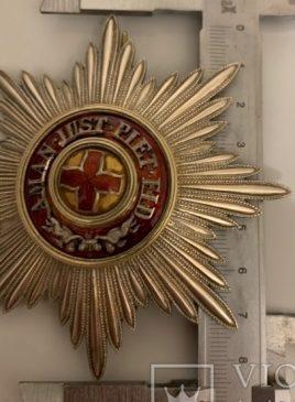 Комплект орденов святой Анны 1 степени