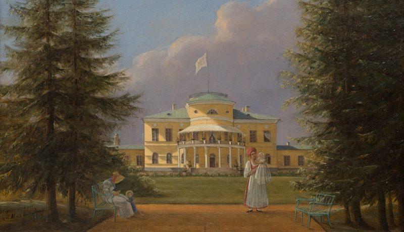 Вид главного дома со стороны парка в усадьбе Степановское-Волосово, А. Б. Куракин, 1839 год