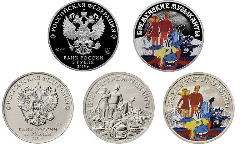 В России выпустили монеты, посвященные мультфильму «Бременские музыканты»