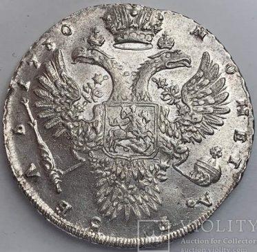 1 рубль 1730 года. Параллельный корсаж. 5 наплечников c фестонами