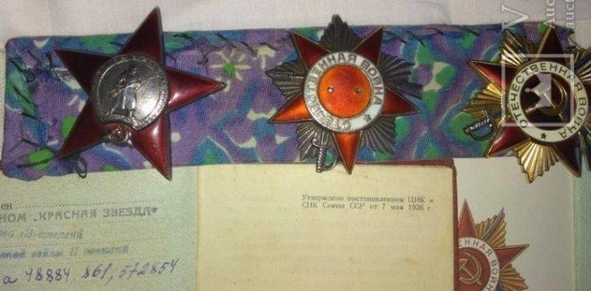 Комплект орденов и медалей