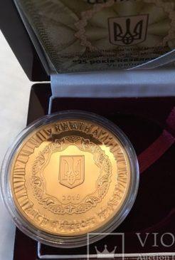 Золотая (Au 900) монета «25 років незалежності України»