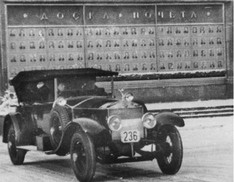 Автомобили Владимира Ленина