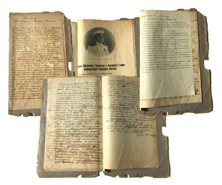 рукописная прокламация Временного Всероссийского правительства в Омске с исправлениями Колчака