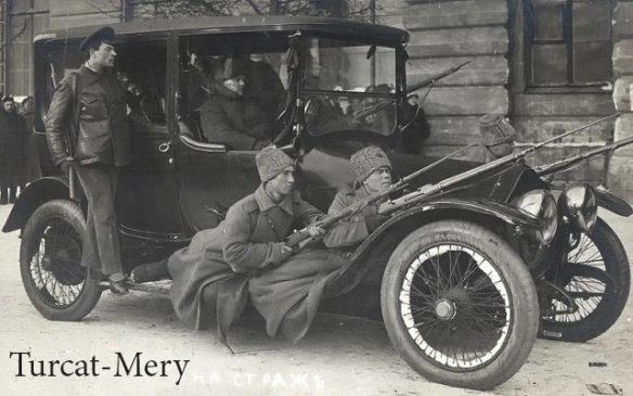 Turcat-Mery 28 1915 года выпуска Владимира Ленина