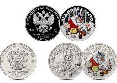 В России выпустили памятные монеты «Дед Мороз и лето» серии «Российская (советская) мультипликация»