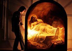 Верховный суд РФ отказался возвращать владельцам картину Карла Брюллова «Христос во гробе»