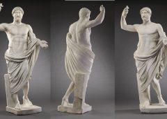 Мраморная статуя римского императора Адриана, II век н. э.