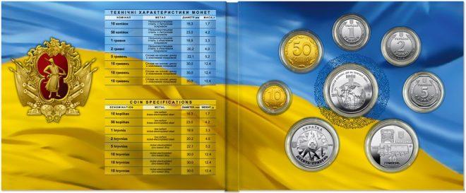 Набор «Монеты Украины 2019 года» («Монети України 2019 року»)