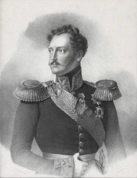 Российский император Николай I (1796-1855)