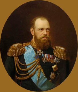 Российский император Александр III (1845-1894)
