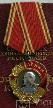 Орден Ленина №370 773