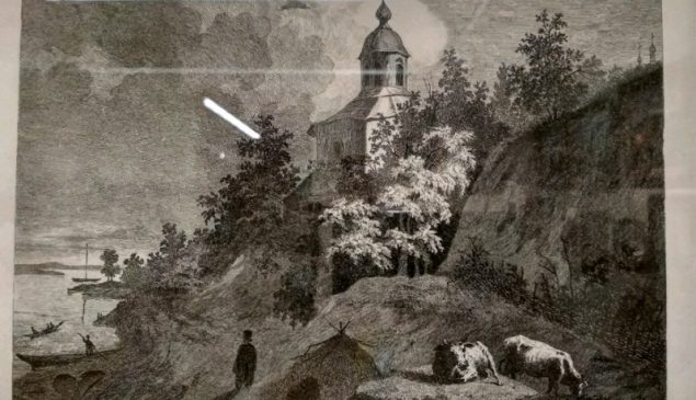 """Видубицький монастир у Києві"", 1844, офорт Тараса Шевченко"