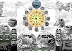 серия монет Восточный календарь