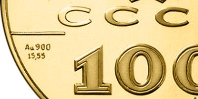 900 проба золота