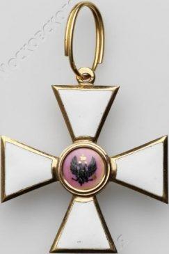 Крест IV степени ордена святого Георгия для нехристиан